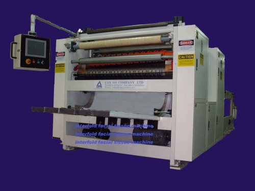 Hand towel tissue paper machine
