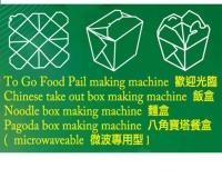 Noodle box machine