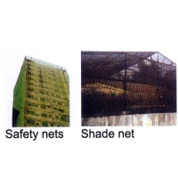 Safety Nets / Shade Net Knitting Machine