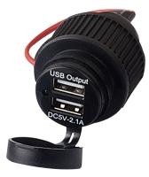 摩托车船用USB充电器