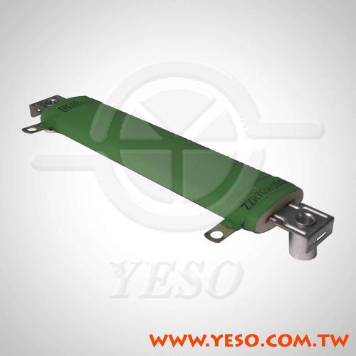 平型磁管固定式低感線繞電阻器