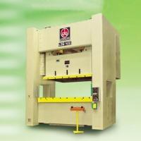 Straight Side Double Crank Precision Press