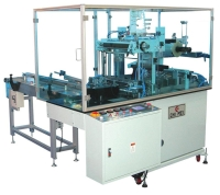 Cellophane Overwrapping Machine