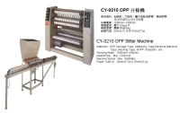Cens.com OPP PACKAGE TAPE SLITTER (with a paper core loader) CHUN YUEH MACHINE INDUSTRY CO., LTD.