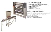 Cens.com OPP包裝膠帶分條機(附紙管裝卸機) 駿業機械工業有限公司