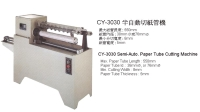 Cens.com SEMI-AUTO. PAPER CORE CUTTING MACHINE CHUN YUEH MACHINE INDUSTRY CO., LTD.