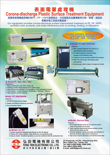 Corona-discharge Plastic Treatment Equipment