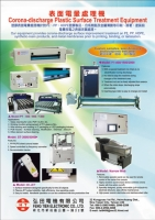 Cens.com Corona-discharge Plastic Treatment Equipment FENG TIEN ELECTRONIC CO., LTD.