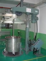 Cens.com 高速攪拌機 陳業機械有限公司
