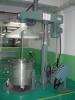 High Speed Mixer