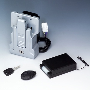Automotive Security Lock with Remote Control and Mechanical Key for Emergency