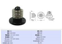 E26 Lamp holder