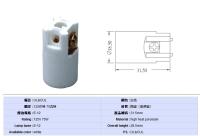 E12 陶瓷燈座