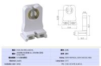 G13 Fluorescent and starter socket