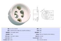 Quartz halogen sockets