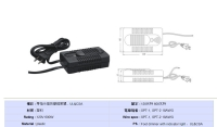 Cens.com Foot dimmer with indicator light GOLO CHANG CO., LTD.