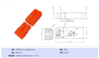 Cens.com Connector GOLO CHANG CO., LTD.