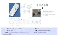 Cens.com 贴片端子 高权工业股份有限公司