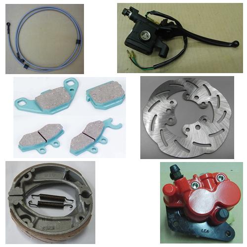 机动车刹车系统及零件
