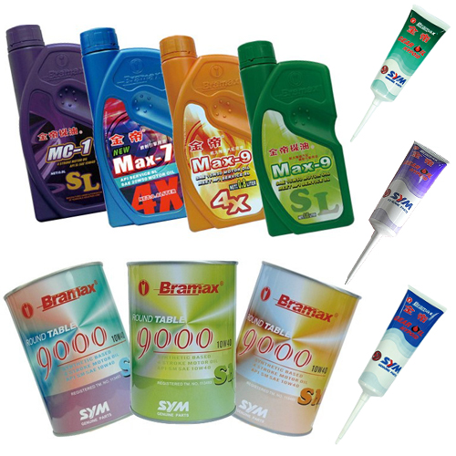 Lubricant / Oil