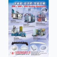 Automatic Block Vacuum Forming Machine(Horizontal Type)