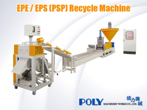 EPE/EPS(PSP) Recycle Machine