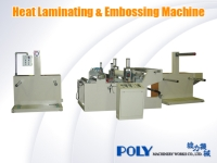 Heat Laminating & Embossing Machine
