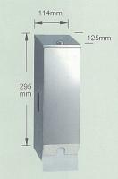 a832-S S/S TWO ROLLS TISSUE PAPER DISPENSER