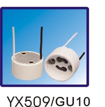 YX509/GU10