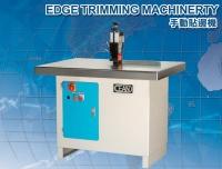 Cens.com Automatic Edge Banding Machine JH KING INDUSTRIAL CO., LTD.