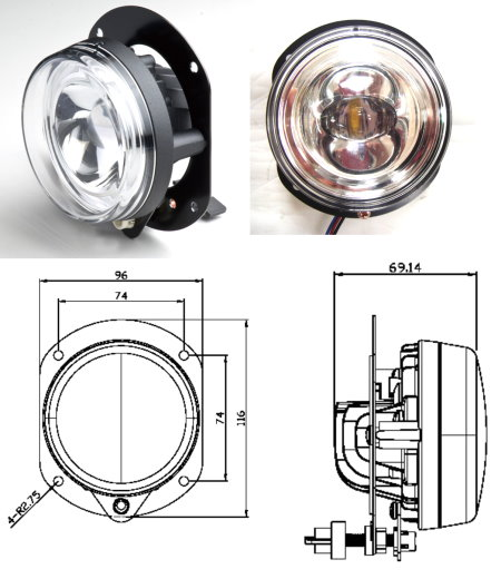 90mm LED projector Daytime running light (DRL), SAE/ ECE