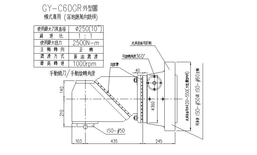 Muliti-angular head for floor-type boring machine