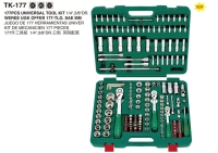 Cens.com 177pcs Universal Tool Kit HANS TOOL INDUSTRIAL CO., LTD.