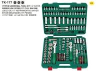 177pcs Universal Tool Kit