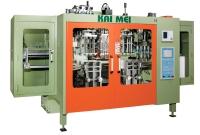 Double Station Blow Molding Machine