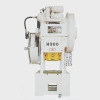 H Series Cross Shaft Type Forging Presses