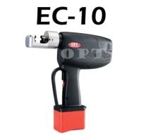 battery screw cutter