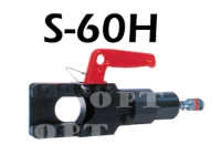 油壓電纜剪