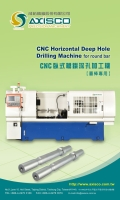 Cens.com NC/CNC Horizontal Deep Hole Drilling Machine (for round bar) AXISCO PRECISION MACHINERY CO., LTD.