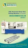 NC/CNC Horizontal Deep Hole Drilling Machine (for round bar)