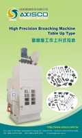 High Precision Broaching Machine (Table Up Type)