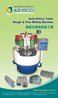 Auto Rotary Table Rough & Fine Milling Machine