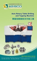 Auto Rotary Table Drilling & Tapping Machine