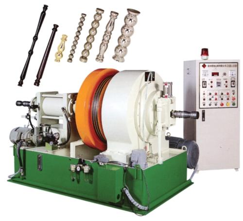 Rotary Swaging Machine