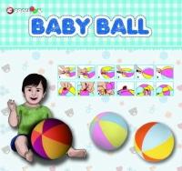 baby 球