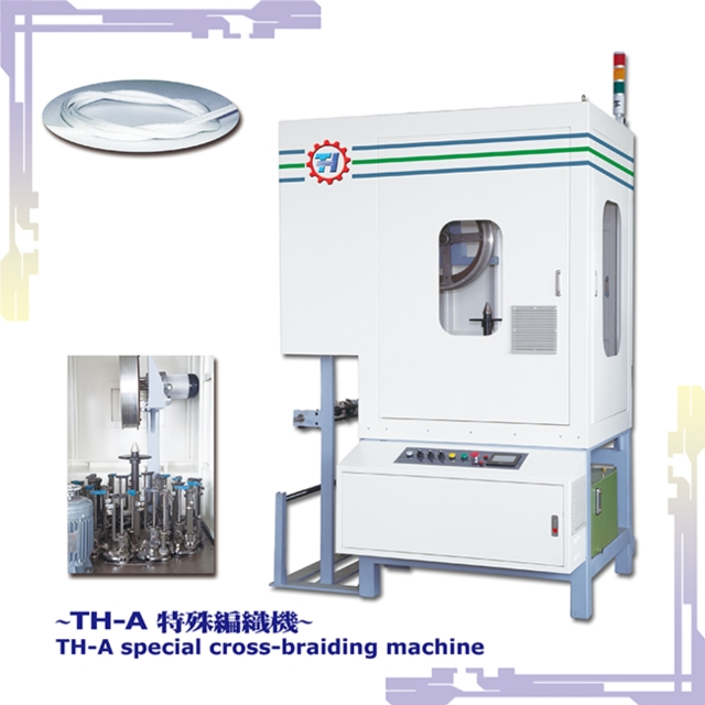 TH-A special cross-braiding machine