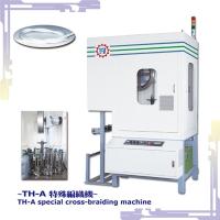 TH-A special cross-braiding machine