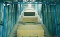 斜坡式格板输送机