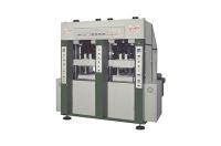 Vertical Plastic Injection Moldling Machine