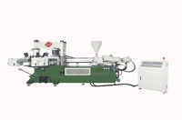 Rotary Type Automatic Plastic Shoes Injection Molding Machine